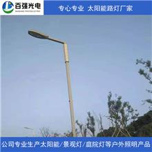 兰州LED路灯生产厂家出售智慧路灯_太阳能景观灯