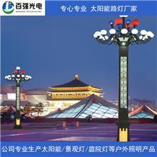 兰州太阳能路灯厂家出售LED路灯_亮化工程路灯_种类多_寿命长