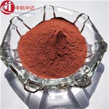 电解铜粉 金属单质电解铜粉 工业电解铜粉 金属材料