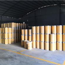 现货供应 百里香酚兰钠盐  CAS号:62625-21-2