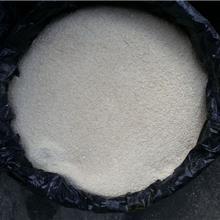 对苯二酚 企业源自2008年 供货稳定