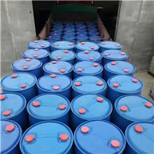 3-氯丙炔 CAS号:624-65-7 工程塑料改性剂