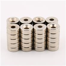 钕铁硼磁铁.强磁铁.厂家定制.异形原片环形跑道