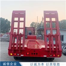 13米凹槽式低平板挂车 三桥钩机板半挂车 液压升降式拖板车 挂车厂家报价
