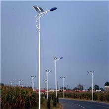 太阳能路灯 品牌照明 LED太阳能 厂家定制 40W太阳能路灯