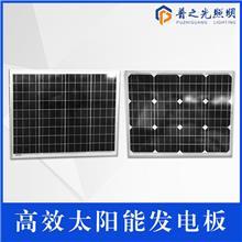 太阳能路灯厂家  50W太阳能路灯  60W太阳能路灯照明 太阳能灯杆价格 支持来图定制