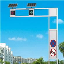 路口信号灯 信号灯杆 信号灯精选厂家 LED信号灯 交通标志牌信号灯