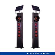 信号灯杆 信号灯精选厂家  LED信号灯 交通标志牌信号灯 路口信号灯