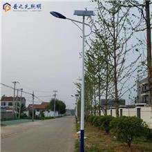 太阳能灯杆价格 支持来图定制 太阳能路灯厂家  50W太阳能路灯  60W太阳能路灯照明