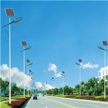 40W太阳能路灯 太阳能路灯 品牌照明 LED太阳能 厂家定制