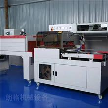 L450热收缩包装机 全自动L450型包装机 热收缩膜包装机 价格合理