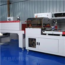 L型450热收缩包装机 L450热收缩包装机 全自动热收缩包装机 按需定制
