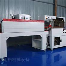 热收缩包装机 贴体包装机 边封型塑封膜包装机厂家 朗格供应