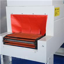 全自动热收缩包装机 热收缩包装机 L450型热收缩包装机 来电报价
