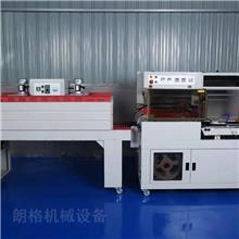 全自动边封封切机 L型450热收缩包装机 热塑膜机 按需定制