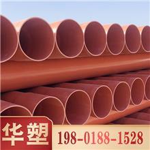 定制弯曲大弯cpvc电力管cpvc电线电缆保护套管cpvc光纤保护管现货批发