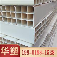 厂家供应PVC六孔格栅管 光纤通信管材 电线电缆通信管 多规格可选厂家现货