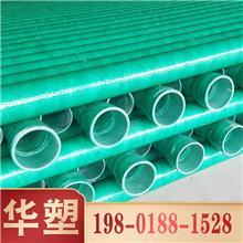 玻璃纤维管 增强塑料夹砂管 玻璃钢大口径夹砂管 管道厂家批发