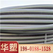 电缆保护管 pe穿线管 地埋光纤保护管 聚乙烯塑料保护管 欢迎致电