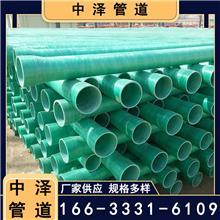 玻璃钢污水管道 缠绕型玻璃钢管道 夹砂玻璃钢管道 电力穿线玻璃钢管