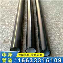 pe硅芯管通讯光缆保护管 穿光纤硅芯管穿线管电力电缆穿线管生产