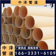 现货批发PVC波纹管穿线管预埋管UPVC电工电气穿线波纹管