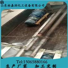 化工原料搅拌器 不锈钢化工原料搅拌器非标生产