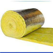现货批发 玻璃纤维棉毡 墙体铝箔吸音棉板 铝箔贴面玻璃棉