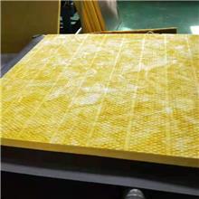 大量批发 防火玻璃纤维棉板 墙体铝箔吸音棉板 保温隔热玻璃棉板