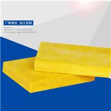 生产批发 隔音玻璃棉卷毡 防火玻璃纤维棉板 带铝箔纤维玻璃棉板