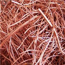 中山废旧金属回收,废铁废铜回收,废铝回收,废钢回收,工厂机械设备回收  废不锈钢回收