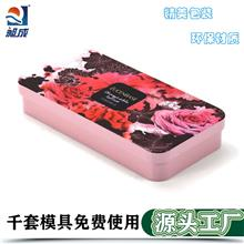 眼影铁皮盒厂家定做,眼影铁皮盒,化妆品铁盒,防晒霜铁盒