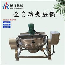恒日方便面酱料炒制锅 熟食卤煮夹层锅 电加热可倾式夹层锅厂家