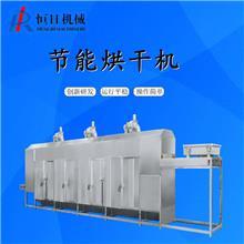 供应空气能烘干机 蛋制品烘烤机 酱卤肉制品干燥机设备厂家