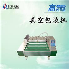 供应乌龙茶真空包装机 绿茶抽真空封口机 双室真空包装机厂家供应