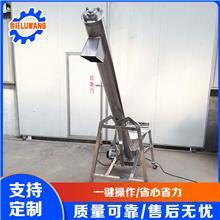 不锈钢上料机 调味品配料提升机 食品厂物料运输设备