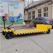 河北生产 大把平板拖车 重型货物运输车 电动工具车 可咨询定制