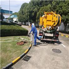 上海青浦区练塘镇沉淀池清理在线咨询 嘉兴南湖区管道疏通大图