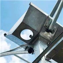 连栋温室大棚水槽 水槽漏斗 水槽托架 规格多