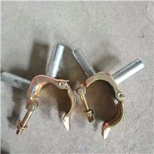 大棚韩式小羊角 拱杆连接件 羊角卡子 水槽连接件 镀锌羊角连接件 羊角扣件 天沟水槽配件