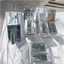 连栋棚水槽配件 水槽托架 水槽漏斗 水槽与立柱连接件