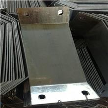 大棚天沟水槽配件 水槽托架 水槽固定件