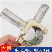 大昌农业 大棚羊角配件 羊角扣件 天沟水槽配件 尺寸齐全 型号可根据要求定制