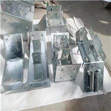 水槽配件 水槽托架 水槽漏斗 河北大棚厂供应 大棚天沟水槽 雨槽