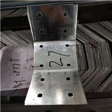 大棚水槽厂家 水槽托架 大棚天沟漏斗 天沟水槽配件 水槽支架 大棚天沟中托架