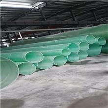 玻璃钢管道 压力管道 夹砂玻璃钢管道 型号齐全 欢迎选购