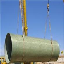 玻璃钢管道 压力管道 夹砂玻璃钢管道 欢迎选购
