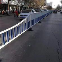 东北三角锌钢道路分流隔离栏厂家直销