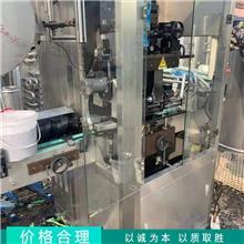 二手全自动定量包装机 二手多功能包装机 二手液体包装机 销售报价