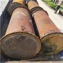 二手板式冷凝器 二手钛合金材质冷凝器 二手碟片冷凝器 山东供应
